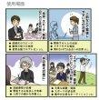 画像5: Newオマモリズム ( 緊張・アガリ・震え防止用 リズマー ) (5)